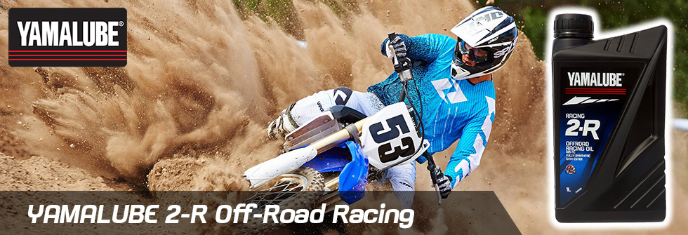 2-R Off-Road Racing